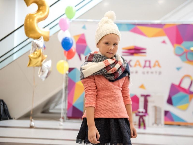 День рождения ТЦ «Аркада» – 2 года!