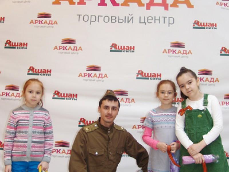 Фотоотчет с дня победы 9 мая в ТЦ «Аркада»