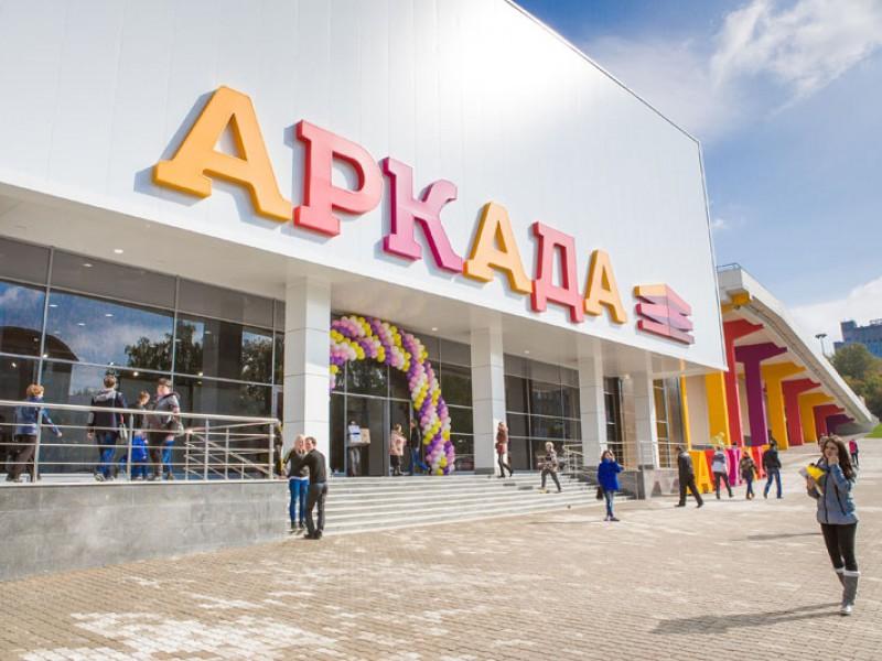 Фотоотчет c открытия ТЦ «Аркада»