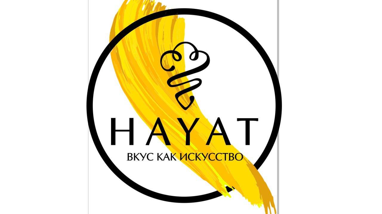 Hayat kitchen